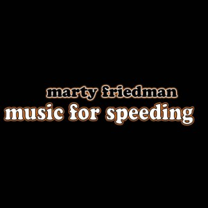 marty-friedman-music-for-speeding